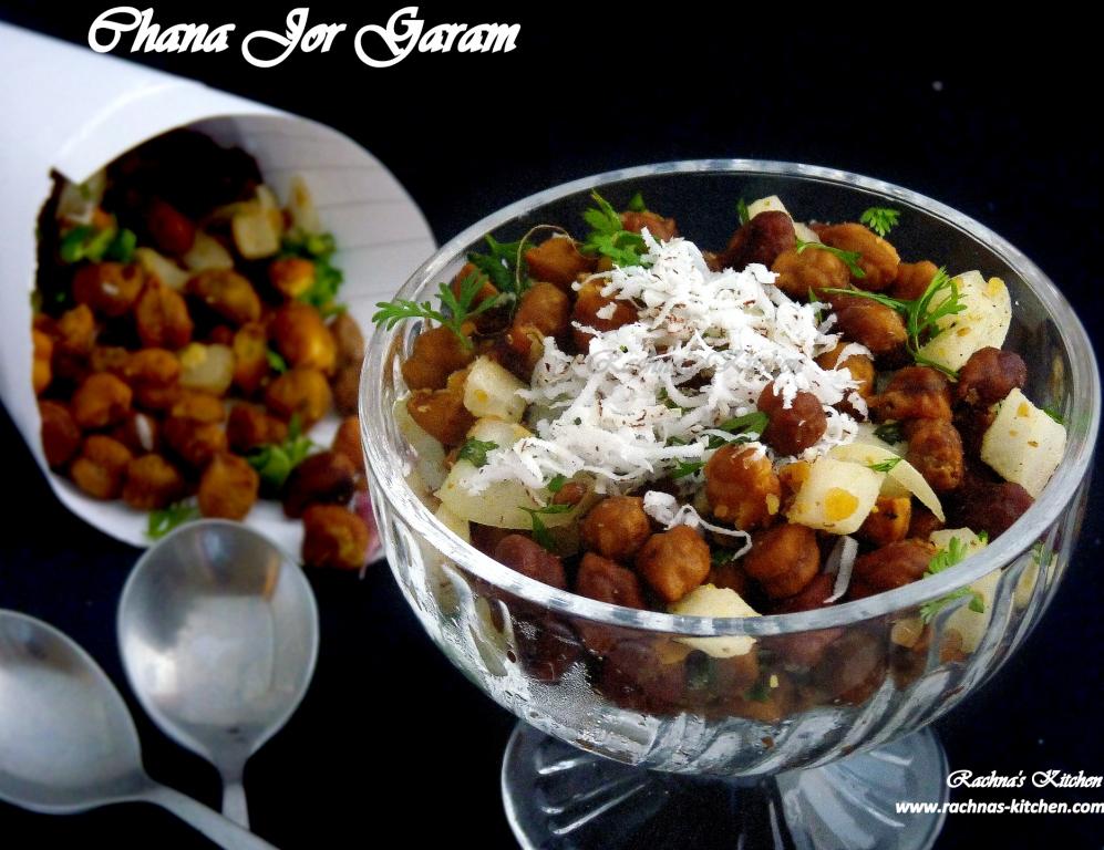 Chana Jor Garam Recipe