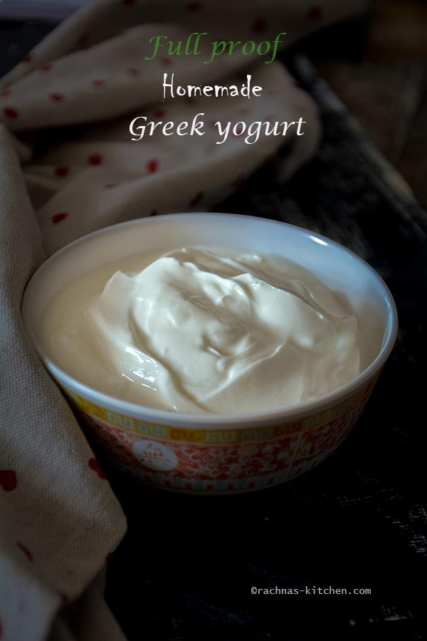 Home made greek yogurt